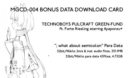 MGCD004_dlcard_WEB