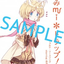 tokuten_H1_sample